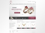 Online Jewellery Shop